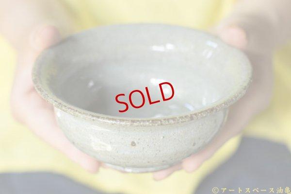 画像1: 林拓児「長石釉 リム小鉢」