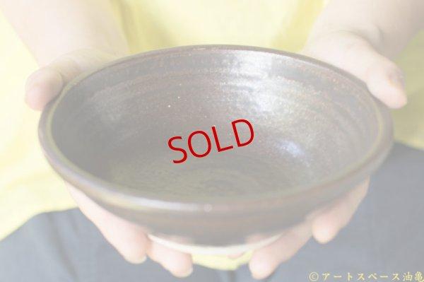 画像2: 林拓児「黒釉 玉壁底碗」