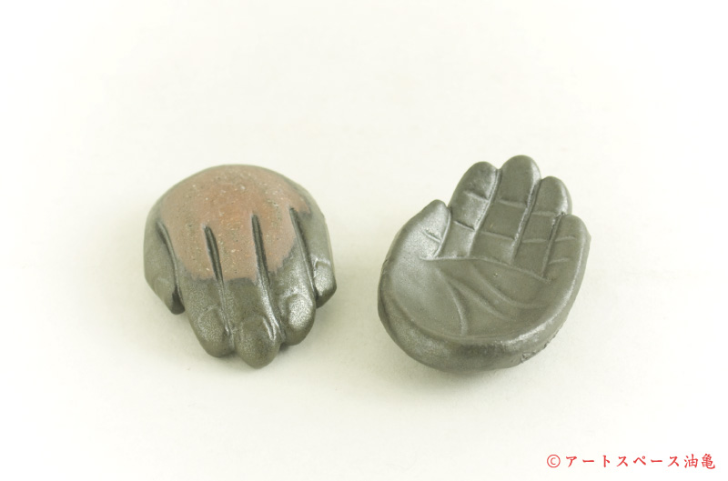 画像1: 江口誠基「掌の豆皿」玄釉