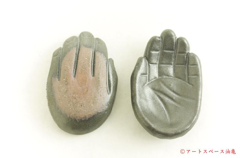 画像2: 江口誠基「掌の豆皿」玄釉