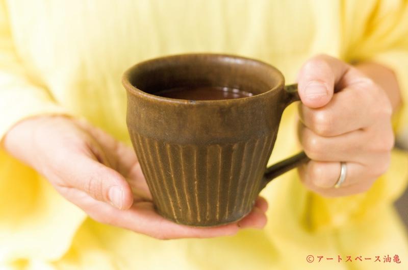 <新作!!>古谷浩一「錆釉 しのぎマグカップ」