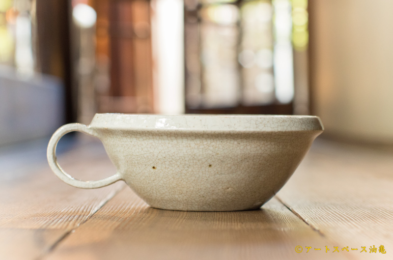 画像5: 林拓児「貫入 スープカップ」