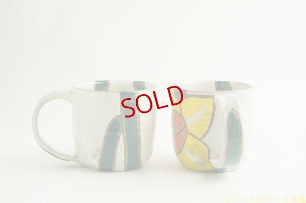 画像2: 岡美希「スイセン マグカップ」