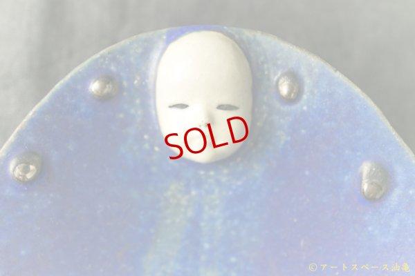 画像3: 柳忠義「だ円 顔皿」