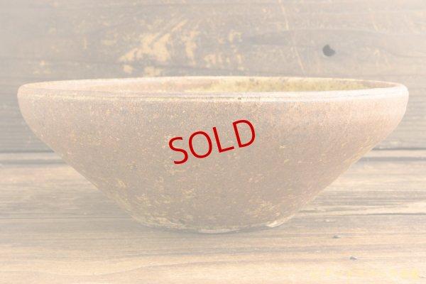 画像1: 馬渡新平「ヒビ粉引 丸鉢8寸」