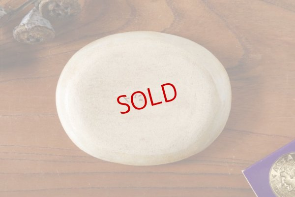 画像2: 工房いろは「楕円の豆皿」