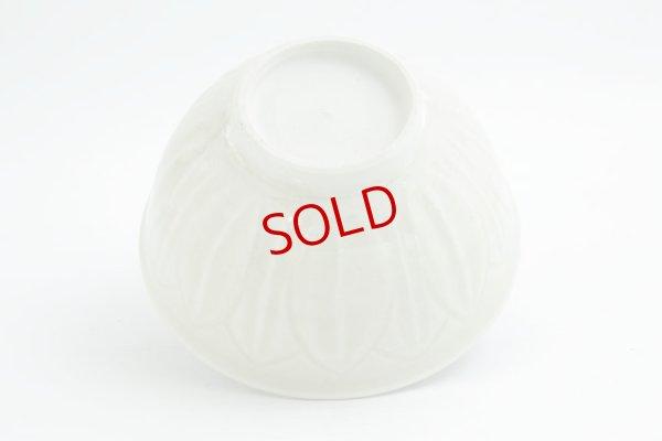 画像4: 田村文宏「白磁蓮弁鉢」