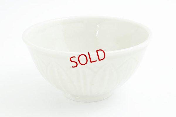 画像2: 田村文宏「白磁蓮弁鉢」