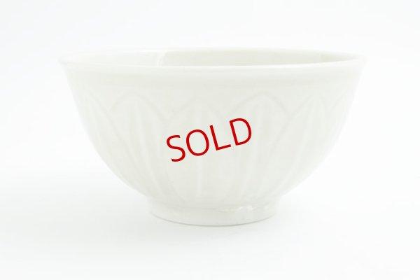 画像1: 田村文宏「白磁蓮弁鉢」