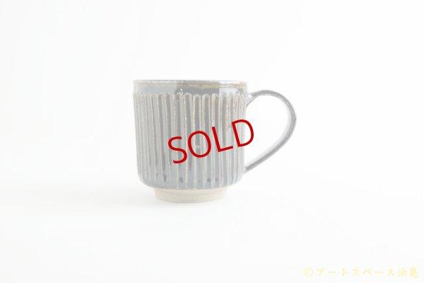 画像1: 遠山貴弘「マグカップ」飴