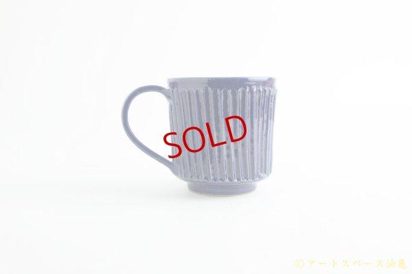 画像3: 遠山貴弘「マグカップ」瑠璃