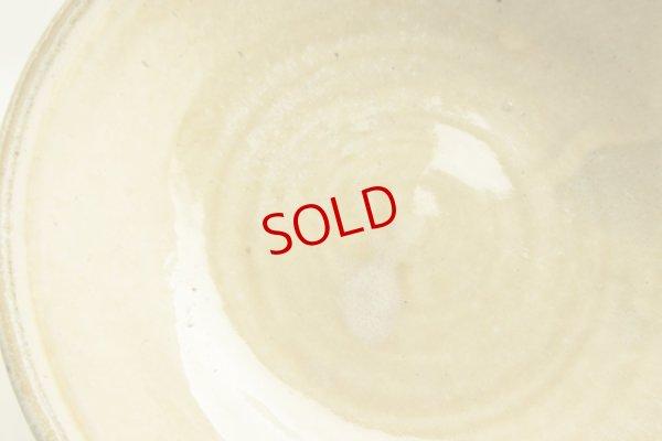 画像3: 八木橋昇「黄化粧 掛け分け 玉縁8寸浅鉢」