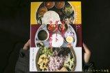 書籍:ミールス、ダルバート、ライス&カリー/3つの地域の美味しいカレー