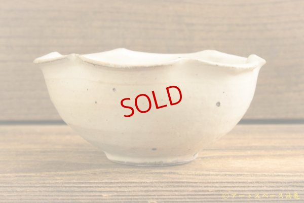 画像3: 古谷浩一 「鉄散 輪花豆鉢」