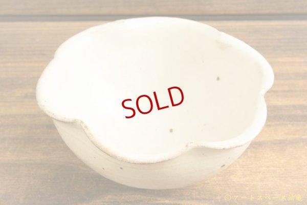 画像1: 古谷浩一 「鉄散 輪花豆鉢」