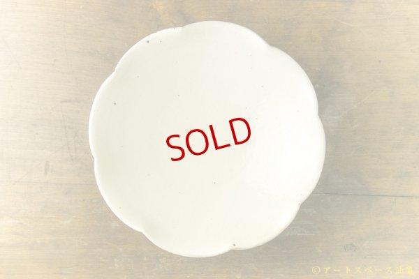 画像2: 古谷浩一「鉄散 輪花カレー皿」
