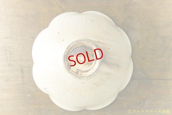 画像3: 古谷浩一「鉄散 輪花カレー皿」