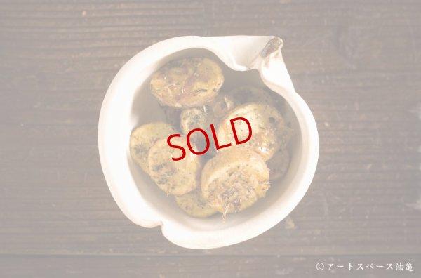 画像1: 古谷浩一「鉄散 りんご鉢 小」