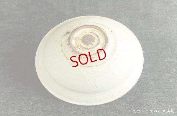 画像4: 古谷浩一「渕荒粉引 カレー皿」#158