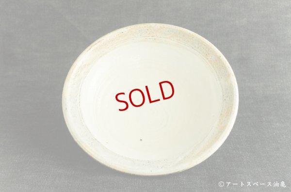 画像3: 古谷浩一「渕荒粉引 カレー皿」#158