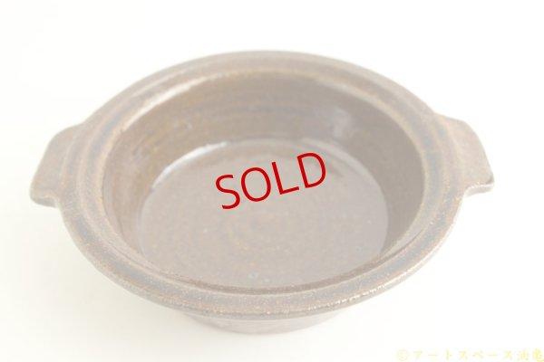 画像1: 古谷浩一「アメ釉 グラタン皿 小」