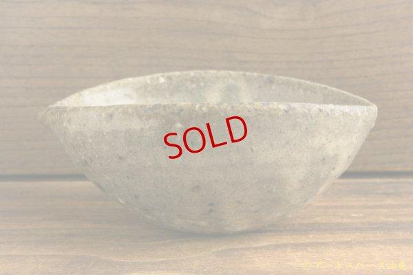 画像1: 八田亨「楕円片口鉢」