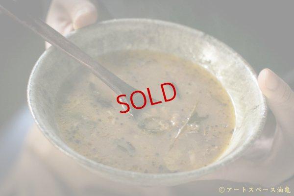 画像1: 八田亨「三島手 5寸鉢」