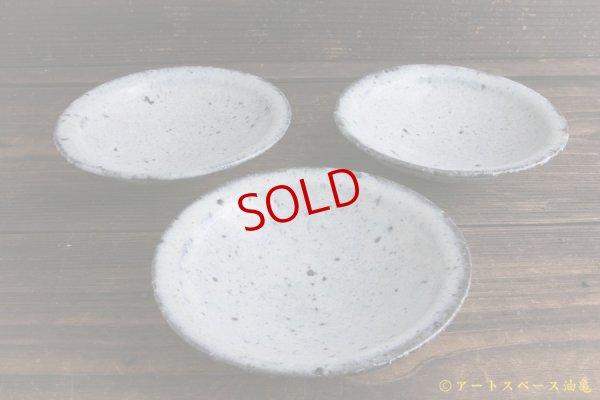 画像1: 八田亨「油亀限定 桃灰 5寸リム鉢」