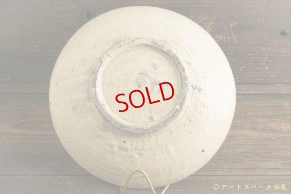 画像3: 八田亨「黄粉引 7寸皿」