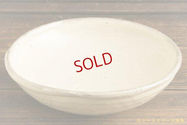 画像2: 八田亨「6寸玉縁鉢 」