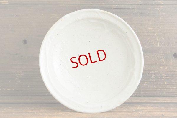 画像1: 八田亨「7寸 リム鉢」
