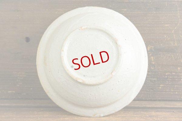 画像2: 八田亨「7寸 リム鉢」