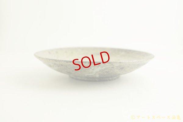 画像5: 八田亨「三島手 7寸皿」