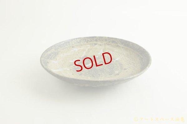 画像2: 八田亨「三島手 7寸皿」