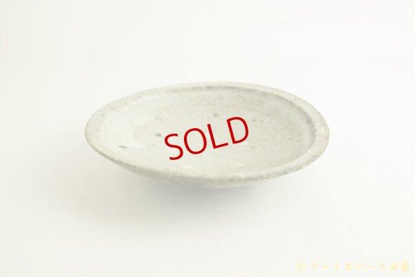 画像2: 八田亨「白掛 7寸緑皿」