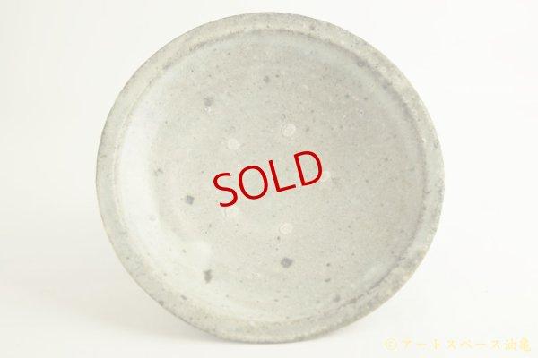 画像1: 八田亨「白掛 7寸緑皿」