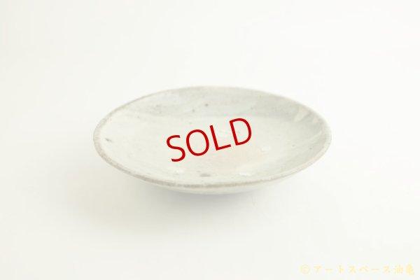 画像2: 八田亨「白掛 7寸皿」