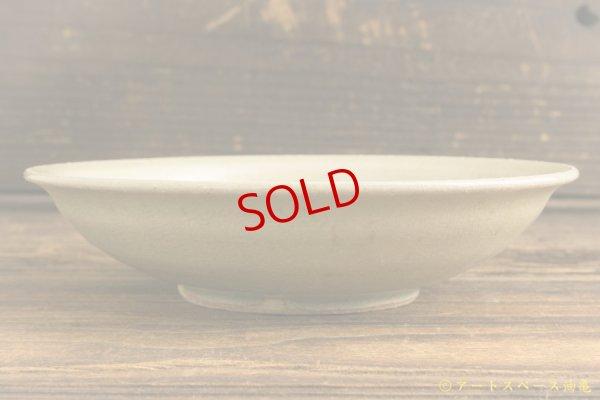 画像3: 林拓児「灰釉 5寸 鉢」