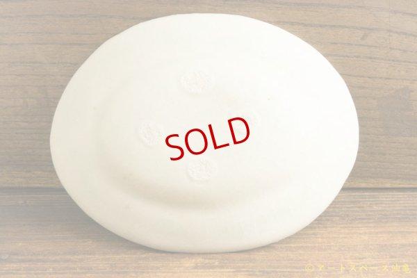 画像3: 林拓児「灰釉 楕円皿 豆」