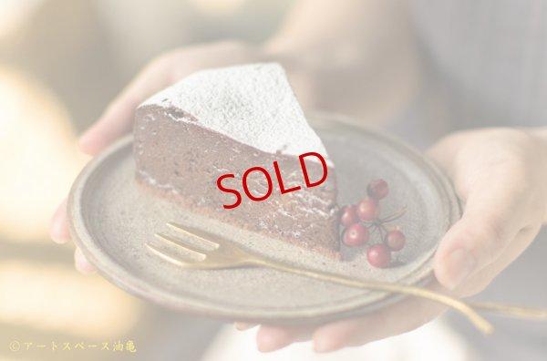 画像4: 林拓児「化粧 ケーキ皿 5寸 A」