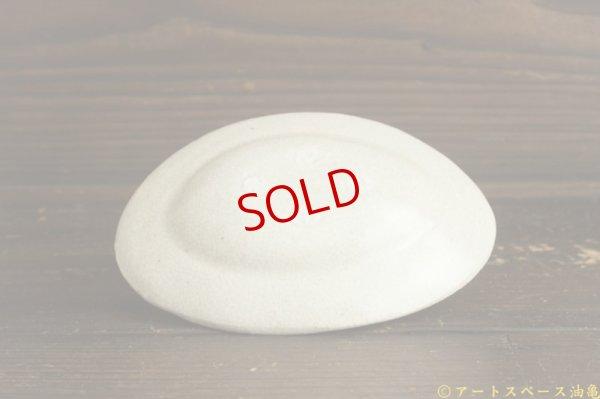 画像2: 林拓児「貫入 楕円皿 豆」