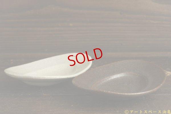 画像3: 林拓児「貫入 楕円皿 豆」