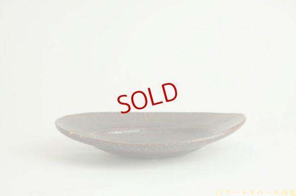 画像3: 林拓児「黒釉 楕円皿 豆」