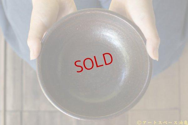 画像4: 林拓児「黒釉 玉壁底碗」
