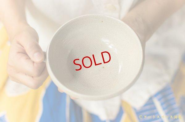 画像3: 林拓児「貫入 スープカップ」