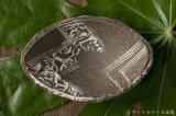 肥後博己 印花紋楕円豆皿