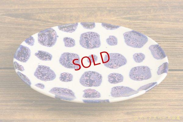 画像2: 本郷里奈「ラピス 5寸皿」