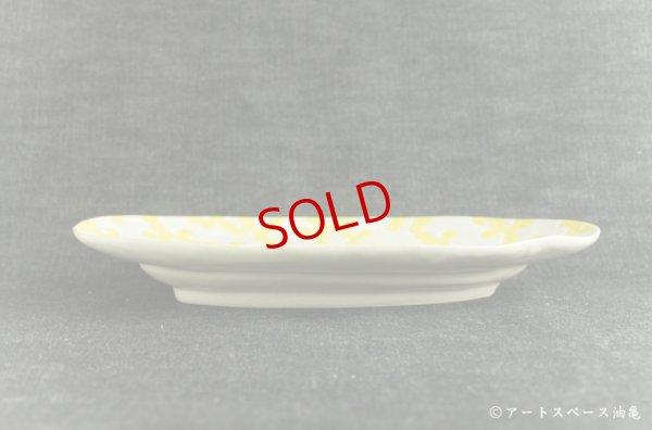 画像5: 本郷里奈「ミモザ 楕円リム皿M」