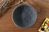 加地学「鉄釉 鉢」