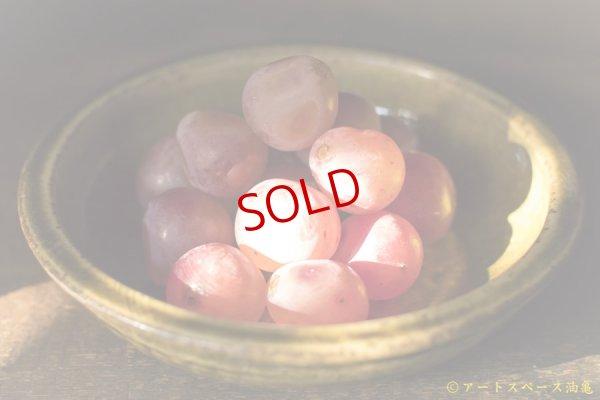 画像1: 叶谷真一郎 黄土灰 6.5寸石皿